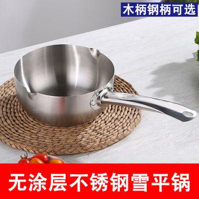日式雪平锅304不锈钢煮面锅麻辣烫汤锅家用奶锅油炸锅电磁炉通用