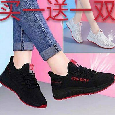 休闲运动跑步单鞋子女平底女士网鞋透气春夏秋季新款学生韩版百搭