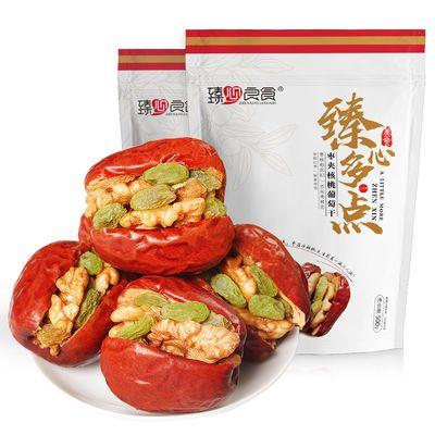 https://t00img.yangkeduo.com/goods/images/2020-05-05/b063af747028ef6a30be9cb8b2e8f0ad.jpeg