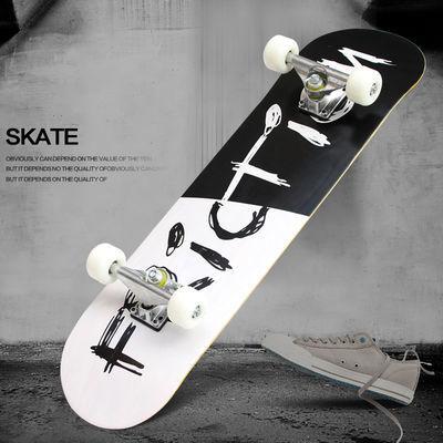 滑板初学者专业男女生青少年儿童成年长板公路刷街四轮双翘滑板车
