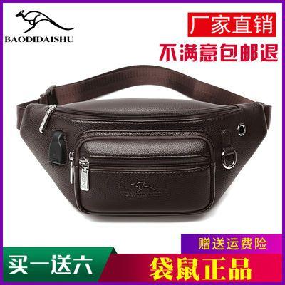 袋鼠包包男士腰包男多功能真皮手机包胸包大容量挎包耐磨潮流新款