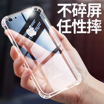 。苹果6/7/8手机壳iphone6splus透明6s防摔x硅胶XR全p包XsMax软pl