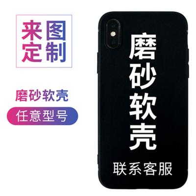 OPPOA3手机壳来图定制a5钢化玻璃壳a1照片订做a7x情侣款磨砂壳DIY
