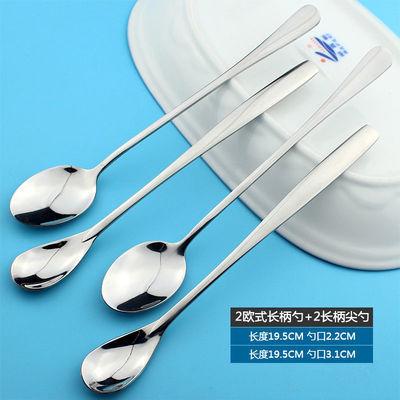 不锈钢欧式长柄勺子加厚实心 搅拌咖啡甜品勺家用餐具调羹汤匙