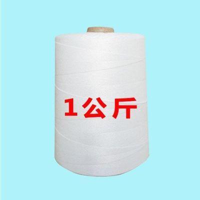 包装试用装封包帅帅打包袋搬家袋包机调料包公斤打包机包线小包装