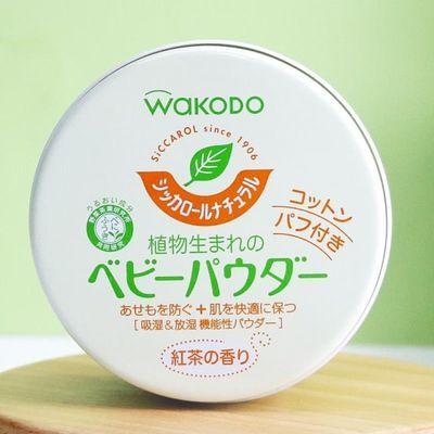 日本和光堂天然玉米爽身粉宝宝新生痱子去婴儿童幼儿专用粉扑正品
