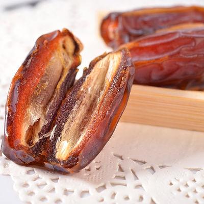 精品椰枣】阿拉伯黑椰枣干迪拜阿联酋椰枣黄金椰枣伊拉克蜜枣零食