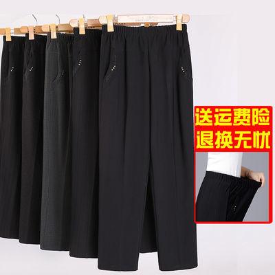 中老年裤子女夏季薄款奶奶裤休闲直筒妈妈裤长裤老太太高腰松紧
