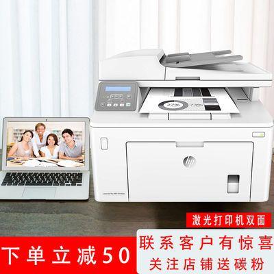 惠普黑白激光打印机148dw家用学生办公无线复印自动双面一体办公