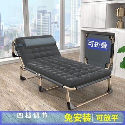 折叠床单人春夏午休床躺椅折叠成人办公陪护简易加固行军家用躺椅