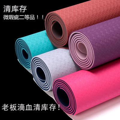 18459/微瑕疵二等品TPE瑜伽垫 家用初学者防滑加厚加宽健身运动舞蹈地垫