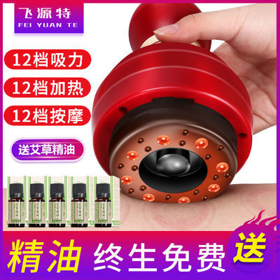 【买一送六】触摸屏充电拔罐刮痧仪器无痛家用经络疏通仪排毒吸痧