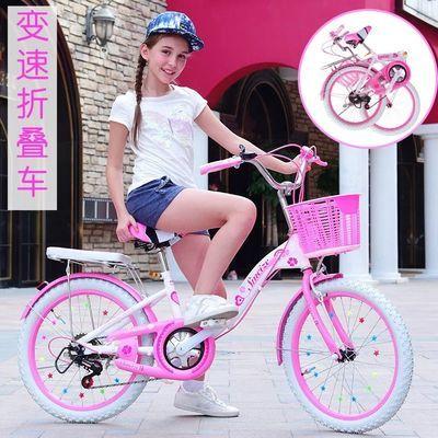 儿童自行车6-8-10-12-15岁中小学生单车18/20/22寸公主女孩自行车