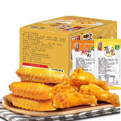 好味来20包盐局鸡翅中+鸡小腿300克盒装休闲零食特产办公卤味小吃