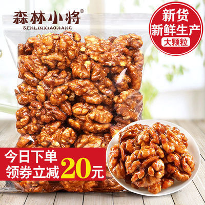 森林小将 芝麻琥珀核桃仁蜂蜜山核桃仁坚果炒货休闲零食200g/500g