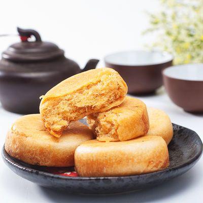 千丝肉松饼整箱4斤约56个早餐面包蛋糕点心好吃的休闲零食品小吃