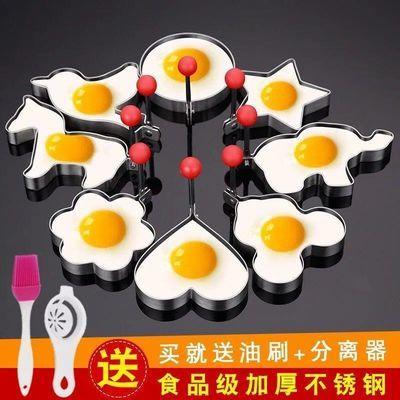 超值5个装/1个装加厚不锈钢煎蛋器模具创意煎鸡蛋荷包蛋模型