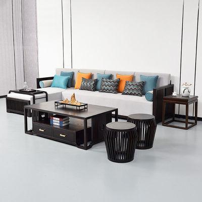 新中式实木沙发现代简约禅意实木客厅家具转角带贵妃位进口白蜡木