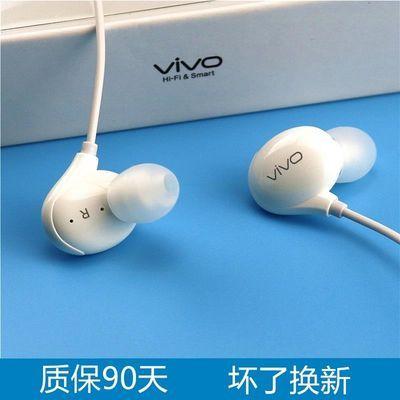 vivo耳机入耳式步步高原装正品X7 X6 X5 y55 y37耳塞手机线控通用