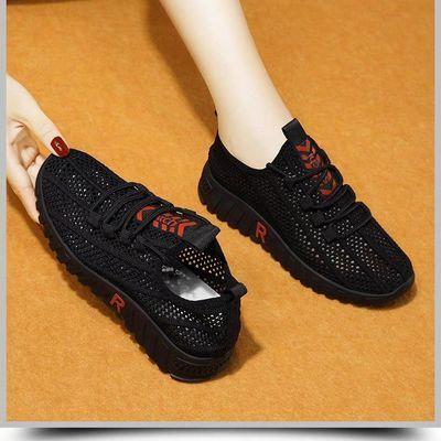 2020夏季新款网鞋韩版女士镂空运动鞋休闲鞋软底百搭女鞋单鞋透气