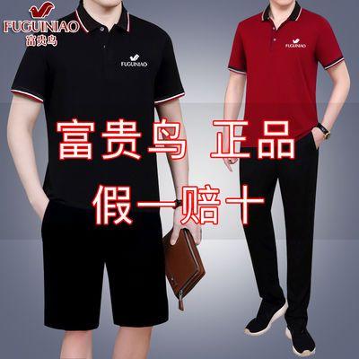 富贵鸟男士短袖T恤套装男两件套夏季休闲运动短裤宽松大码男装潮