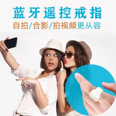 可充电的手机支架控制器自拍杆通用蓝牙遥控器拍照道具自拍神器