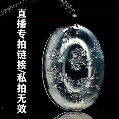 缅甸翡翠直播玉石吊坠项链A货平安扣貔貅观音玉佛山水龙牌珠宝