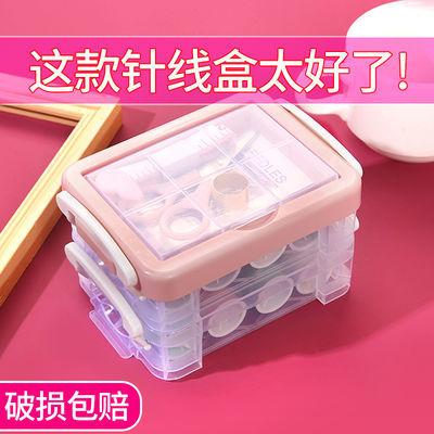 针线盒套装家用便携式工具迷你家用针线学生宿舍小型手缝针线包女