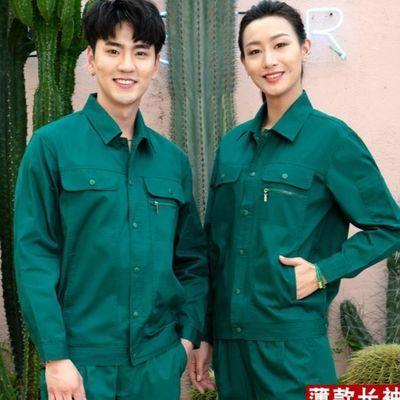 夏季薄款长袖工作服套装男电工电力物业维修服工人园林绿化劳保服