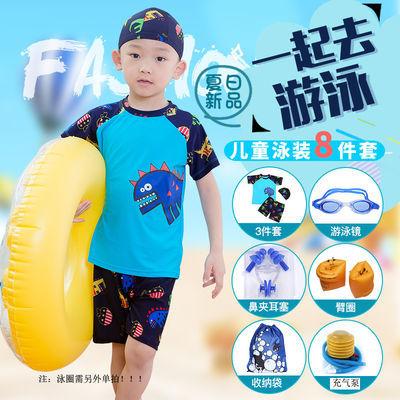 儿童泳衣男童泳裤套装 男孩分体游泳衣韩国宝宝防晒泳装泳帽泳镜