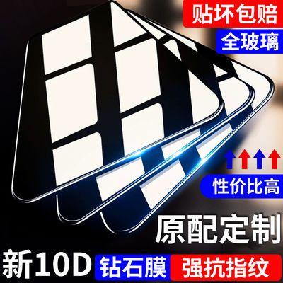。华为畅享9钢化膜8/10荣耀20/9x/8x/8A/8c/7x/max/p20/p30手机pl