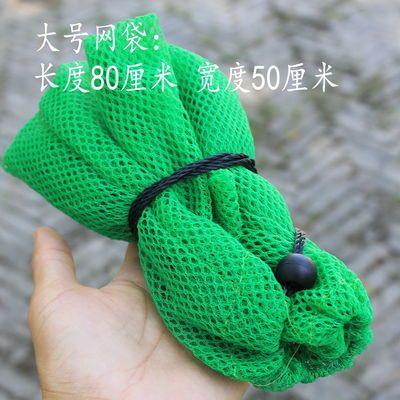 小鱼护小网袋尼龙网袋装鱼装虾装蟹网袋收口网袋结实多用途便携