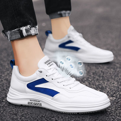 小白鞋男2020新款夏季男鞋运动鞋白色鞋子男韩版潮流休闲皮鞋板鞋