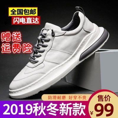 康凯达人蒂尚【X68】爆款休闲鞋,时尚百搭舒百纳