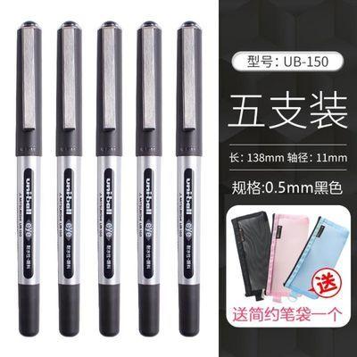 日本uniball三菱UB-150中性笔直液式走珠笔0.5mm水性签字笔0.38黑