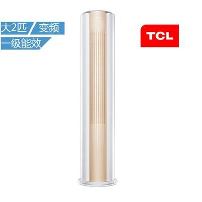 TCL KFRd-51LW/A-ME11Bp(A1) 大2匹变频一级能效冷暖空调柜