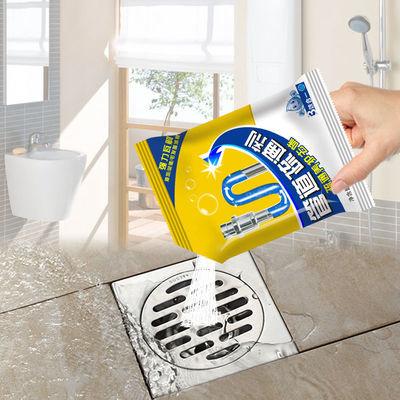 【升级版管道疏通剂】厨房卫生间毛发堵塞下水道清洁除臭剂厕所