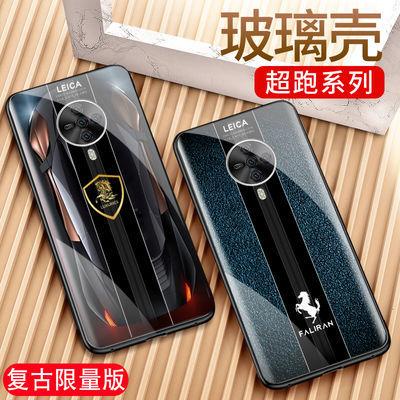 vivoS6手机壳viviX手机套5g版简约时尚S6男女保护外壳软边vovixS6