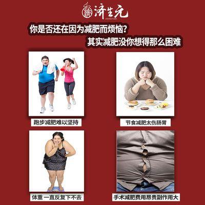 减肥瘦肚子大腿全身燃脂产品左旋肉碱糖果茶不可代替药品减肥神器