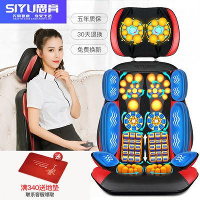 思育颈椎按摩器颈部腰部肩部按摩垫家用多功能按摩椅全身靠垫