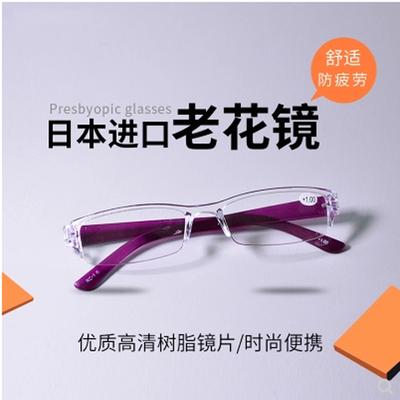 送四件套日本原单超轻一体老花镜 时尚简约男女抗疲劳老人镜