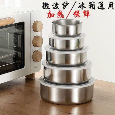 五件套不锈钢保鲜盒厨房冰箱五谷杂粮保鲜碗汤碗收纳盒家用包邮