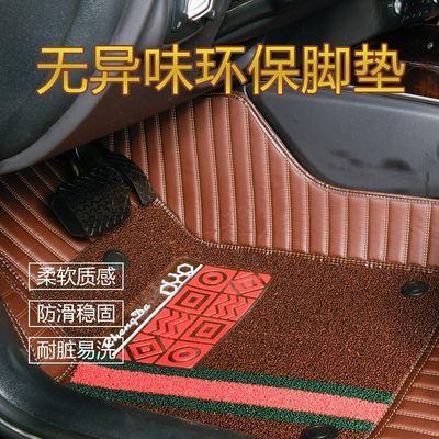 汽车脚垫量身定制专车专用全包围防滑贴合无异味高质量脚垫全新款