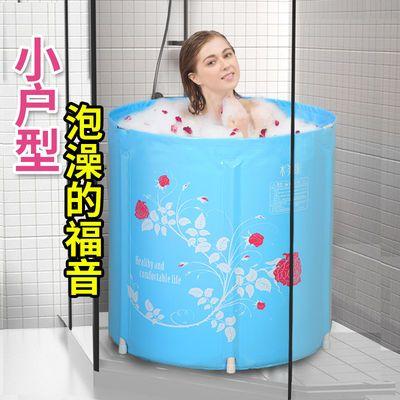 洗澡桶大人保温折叠浴桶泡澡桶家用塑料儿童沐浴桶洗澡神器洗浴盆