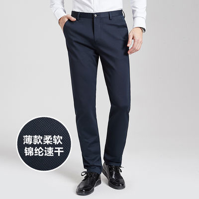 国民男装相思鸟夏薄款藏青色锦纶微弹长裤子男式休闲裤