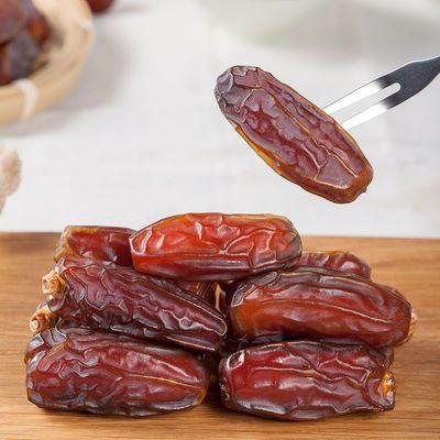 伊拉克进口黄椰枣大颗粒免洗新货阿联酋特级黄金黑椰枣干250g包邮