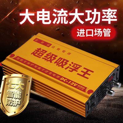 大功率逆变器机头智能省电12V升压电子变压器套件