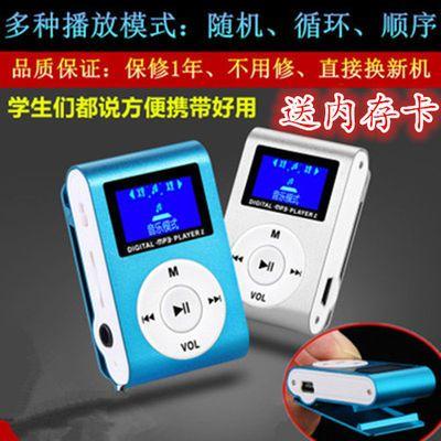 包邮随身听夹子MP3有屏插卡MP3播放器 迷你跑步运动MP3 学生款MP3