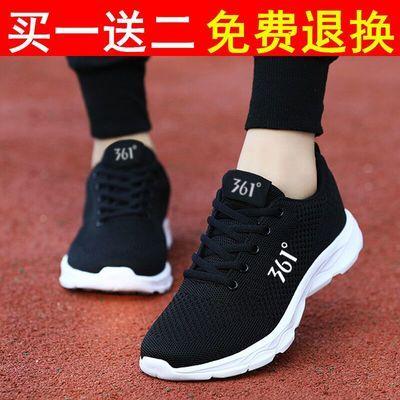 品牌女鞋夏季网面运动鞋女学生轻便透气跑步鞋小白鞋休闲旅游防滑
