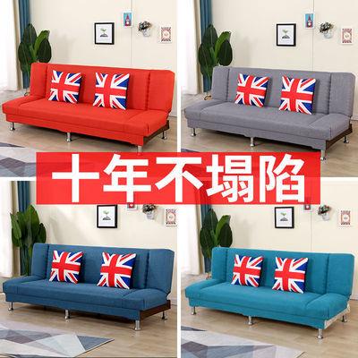 懒人沙发客厅折叠沙发床两用布艺多功能小户型出租房单人双人三人
